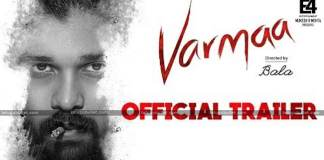 VARMAA Official Trailer
