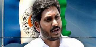 YS Jagan Public Meeting In Tirupathi