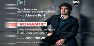 Akash Puri Starrer Romantic Movie Launched
