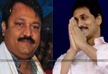 Narne Srinivasa Rao Join In YCP