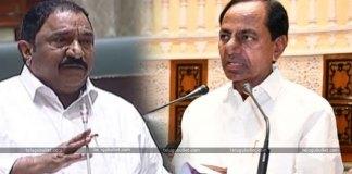 Sandra Venkata Veeraiah Comments On KCR