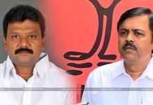 TDP MLA Gives House Privilege Motion To GVL