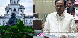 Telangana CM KCR Presents Budget 2019-20
