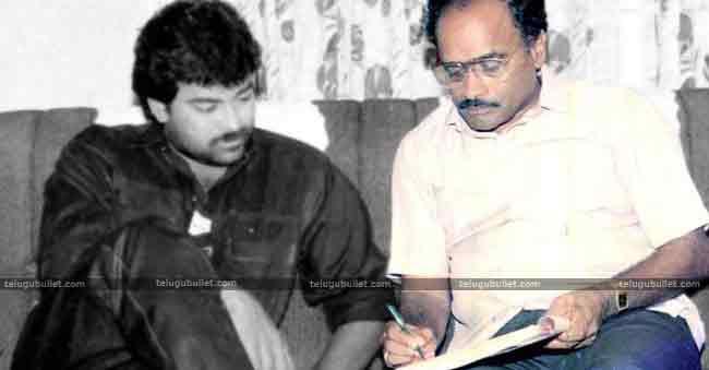 Telugu Director Gutta Bapineedu Chowdary Passed Away