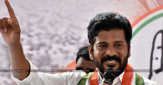 Vote For Note Case ED Questions Revanth Reddy
