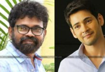 Mahesh Babu And Sukumar Film Cancelled