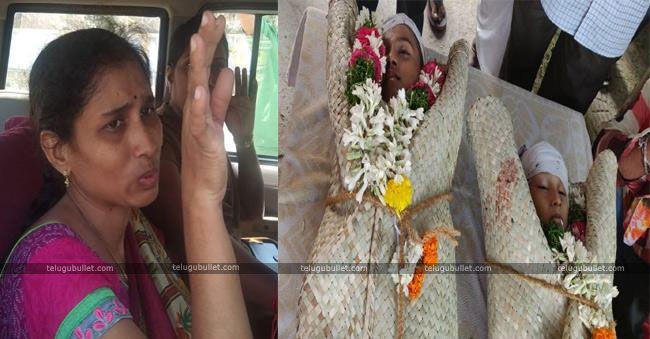 Mother Attack On Sons In Peddapalli