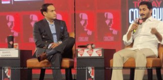 Ys Jagan Special Interview For India Today