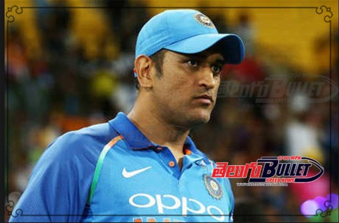 ms dhoni pulls out of west indies tour