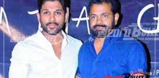 sukumar bunny combination third time