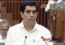 ap minister buggana rajendranath introduces budget
