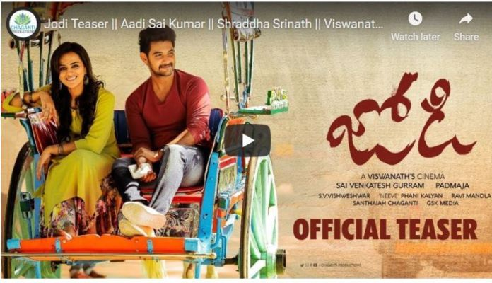 adi-to-pair-with-shraddha-srinath
