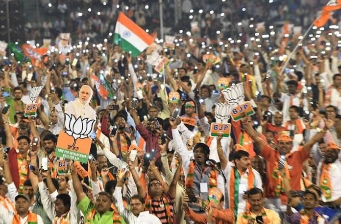 BJP operation akarsh in Telangana