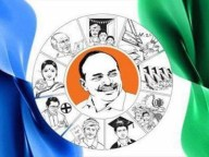 ysrcongress party in santhanuthalapadu constiuency