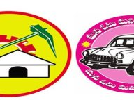 tdp leader joins trs