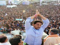 jagan latest