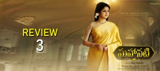 Keerti Suresh upcoming movies