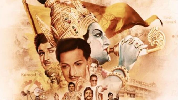 Krish confused about NTR biopic