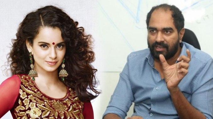 krish and kamal jain