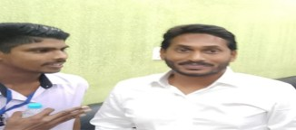 nia chargesheet on jagan case