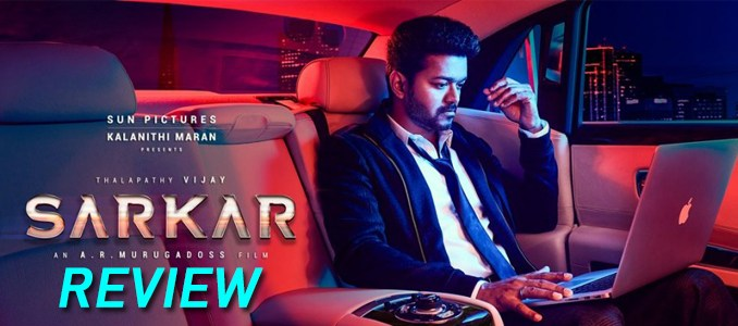 Vijay Murugadas Sarkar Movie Review Collections