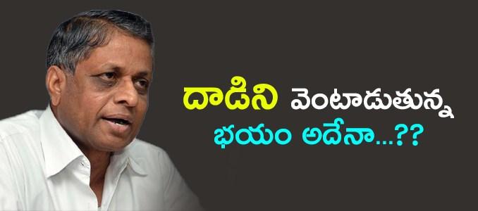 dadi veerabhadrarao struggling with parties
