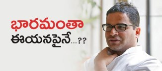 prasanth kishore bihar politics