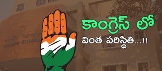 indian-national-congress-telangana-politics