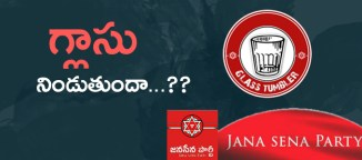 janasena party pawan kalyan glass symbol