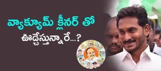 y-s-jaganmohanreddy-ysr-congress-party-188