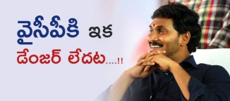 ysrcongresspartytelugudesam party lagadapati rajagopal