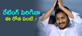 Y S Jaganmohan Reddy Telugu News Andhra Pradesh News