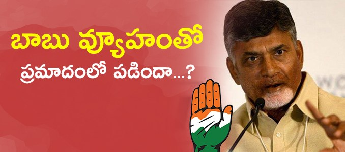 congress-in-danger-zone-with-ncbn-strategy