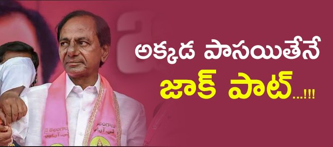 k.chandrasekharrao cabinet expansion