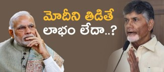 chandrababu-strategies-on-elections