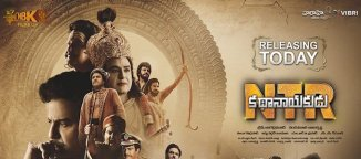 kathanayakudu direction credit