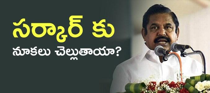 palaniswamy-tamilnadu-chiefminister