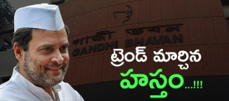 indian national congress party in telangana