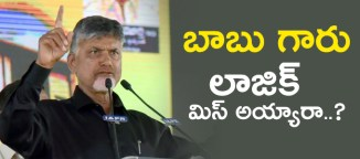 chandrababu-naidu-national-politics