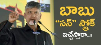 chandrababunaidu senior leaders