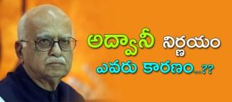 l.k.advani bharathiya janatha party