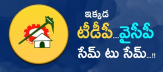 telugudesamparty-ysrcongressparty-2
