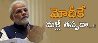 narendramodi-rahul-gandhi-loksabha-elections