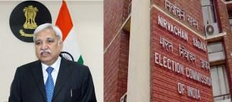 indian national congress allies parties