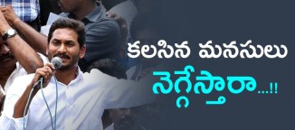 ysrcongress-party-visakha-east-constiuency