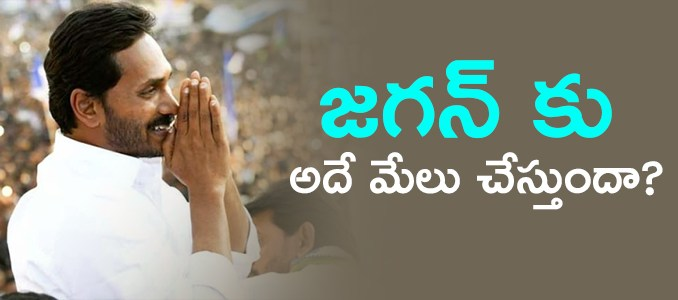 national-leaders-campaign-ys-jagan-mohan-reddy