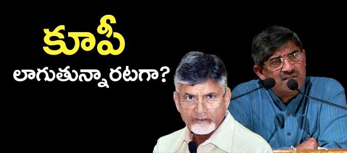 chief-minister-vs-chief-secratary