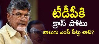 cross-voting-problems-in-telugudesamparty