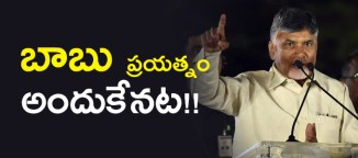 nara-chandrababu-naidu-national-politics