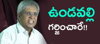 undavalli-arunkumar-on-chandrababu-naidu